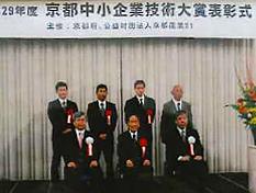 工事用大型モノレールで国土技術開発20周年記念賞